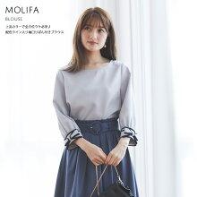 【molifaモリファ】toccocloset(トッコクローゼット)Collection