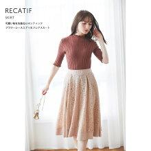 【recatifレカティフ】toccocloset(トッコクローゼット)Collection