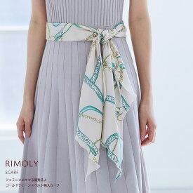【rimoly リモリー】tocco closet(トッコクローゼット) Collection※オンライン限定