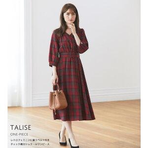 【talise タリース】tocco closet(トッコクローゼット) Collection美人百花9月号P101にて泉里香さんはレッド着用