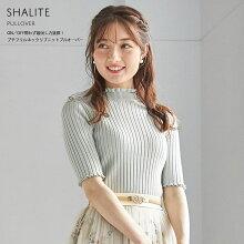 【shaliteシャルティ】toccocloset(トッコクローゼット)Collection