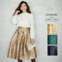 上品に煌めいてリッチで華やか♪ジャガードフラワーフレアスカート【demare ディマーレ】tocco closet(トッコクロー…