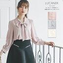 好感度上昇ボウタイりぼんブラウス【lucaner ルカナー】tocco closet(トッコクローゼット)レディース ピンク ブルー …
