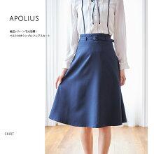 【apoliusアポリウス】toccocloset(トッコクローゼット)Collectionトッコtoccoレディースベルトシンプルフレアスカート