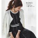 【riones リオネス】tocco closet(トッコクローゼット) Collection ※美香さんはオフホワイト着用≪tocco closet lu…