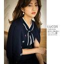 5月30日再販☆【lucos ルコス】tocco closet(トッコクローゼット) Collection ※堀田茜さんはネイビー着用≪tocco's…