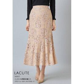 エレガンスな雰囲気を纏って。フラワーレースマーメイドスカート【lacute ラキュート】tocco closet(トッコクローゼット) Collectiontocco トッコ フラワーレース マーメイド スカート ベージュ ピンク
