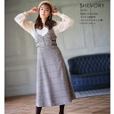 【shevory シェボリー】tocco closet(トッコクローゼット) Collection宇垣美里さんはブラウン着用≪Check&Tweed≫to…