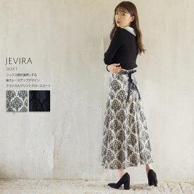 リュクス感を後押しする後ろレースアップデザインクラシカルプリントナロースカート【jevira ジェヴィラ】tocco closet(トッコクローゼット) 上西星来さんはベージュ着用 ネイビー