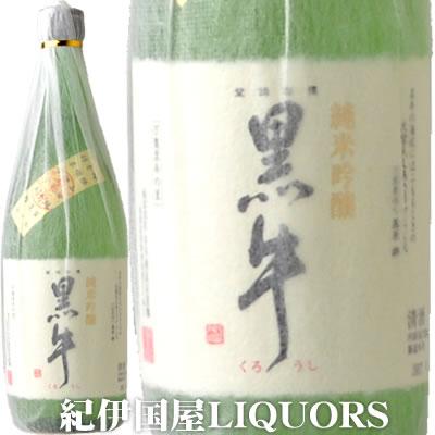 純米吟醸 黒牛720ml 名手酒造店(和歌山県海南市)の地酒・純米吟醸・紀州和歌山の清酒