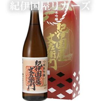 純米吟醸紀伊国屋文左衛門720ml中野BC(和歌山县海南市)的地酒純米吟醸、纪州和歌山的清酒最合适!