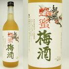 紀州蜂蜜梅酒720ml紀州南高梅100%使用・中野BC【和歌山県産】