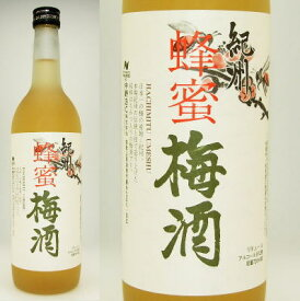 紀州蜂蜜梅酒  720ml紀州南高梅100%使用・中野BC【和歌山県産】【果実酒】