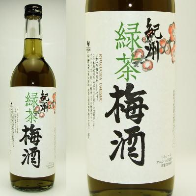 紀州緑茶梅酒720ml宇治の緑茶、紀州和歌山産の南高梅100%使用・中野BC【和歌山県産】