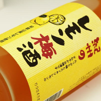 紀州のレモン梅酒720ml和歌山産レモン使用・中野BC【和歌山県産】