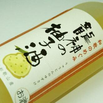 田惠和歌山 1 柚子,柚子清酒的 ryujin 720 毫升世界