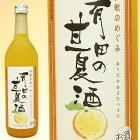 和歌のめぐみ有田の甘夏酒720ml世界一統【和歌山県産】