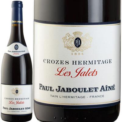 ポール・ジャブレ・エネクローズ・エルミタージュ レ・ジャレ ルージュ [2014]赤ワイン フルボディ 750mlフランス ローヌ地方 AOCクローズ・エルミタージュCrozes Hermitage Les Jalets Rouge