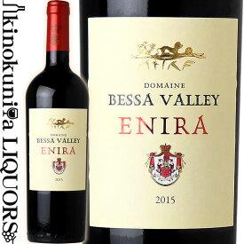 エニーラ [2015] 赤ワイン フルボディ 750ml ブルガリア パザルジク州 / ラ モンドットを所有するステファン フォン ナイペルグ伯爵がブルガリアで醸した ENIRA 2013【あす楽】ワイン アドヴォケイト87点