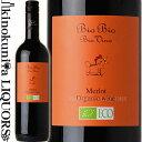 ウーヴァ・ビオ・ビオ・メルロー 赤ワイン ミディアムボディ イタリア ヴェネト