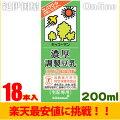 キッコーマン・濃厚調製豆乳200ml×18本[常温保存可能]【豆乳お買い得!】【sybp】【w4】キッコーマン豆乳