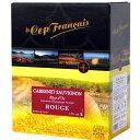 ボックスワインル・セップ・フランセ カベルネソーヴィニヨン 赤ワイン ミディアムボディ フランス ヴァン・ド・ペイ・ドック ボックス