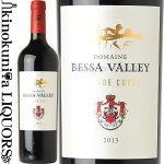 エニーラグラン・キュヴェ[2011]赤ワインフルボディ750mlブルガリアパザルジク州Eniraラ・モンドットを所有するステファン・フォン・ナイペルグ伯爵がブルガリアで醸したENIRAGRANDECUVEE