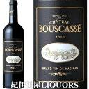 ブリュモンシャトー・ブースカッセ 赤ワイン フランス マディラン