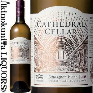 【限定セール】KWV / カセドラル セラー ソーヴィニヨン ブラン 白 [2018] 白ワイン 辛口 750ml / 南アフリカ共和国 W.O. 西ケープ州 ケイ ダブリュー ヴィ KWV Cathedral Cellar Sauvignon Blanc