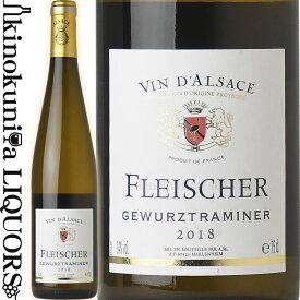 フライシャー ゲヴュルツトラミネール [2018] 白ワイン 辛口 750ml / フランス アルザス ヴァン ダルザス レ グラン シェ ド フランス AOP Fleischer Gewurztraminer