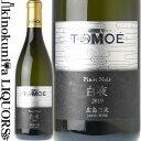 広島三次ワイナリー / TOMOE ピノ ノワール 白夜 [2019] 白ワイン 辛口 720ml / 日本 広島 HIROSHIMA MIYOSHIWINERY TOMOE CHARDONNAY BYAKUYA 日本ワイン 国産ワイン