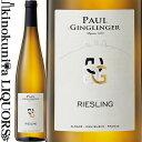 ジャングランジェ / アルザス リースリング [2018] 白ワイン 辛口 750ml / フランス アルザス AOCアルザス Paul Ginglinger Alsace Riesling ビオロジック オーガニック オーガニックワイン