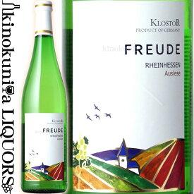 フロイデ ラインヘッセン アウスレーゼ [2018] 白ワイン 甘口 750ml / ドイツ ラインヘッセン プレディカーツヴァイン アウスレーゼ クロスター醸造所 Freude Rheinhessen Auslese