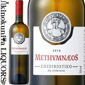 メシムネオス ドライ ホワイト [2016] 白ワイン 辛口 750ml / ギリシャ エーゲ海の島々 レスヴォス島 PGI Lesvos Methymnaeos Dry White Wine
