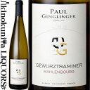 ポール ジャングランジェ / アルザス ゲヴュルツトラミネール ヴァロンブール [2018] 白ワイン 辛口 750ml / フランス アルザス A.O.C.Alsace Paul Ginglinger Alsace Gewurztraminer Wahlenbourg ビオロジック オーガニック