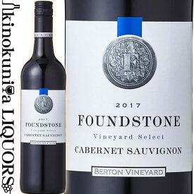 ファウンド ストーン / カベルネ ソーヴィニヨン [2019] 赤ワイン フルボディ 750ml / オーストラリア サウス イースタン オーストラリアG.I. バートン ヴィンヤーズ Berton Vineyards Pty Ltd Found Stone Cabernet Sauvignon