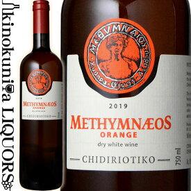 メシムネオス ドライ オレンジ [2019] 白ワイン 辛口 750ml / ギリシャ エーゲ海の島々 レスヴォス島 PGIレスヴォス Methymnaeos Orange Dry White Wine オレンジワイン ビオロジック オーガニックワイン