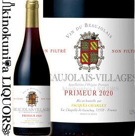 ジャック・シャルレ / ボージョレ・ヴィラージュ・ヌーヴォー プリムール ノン・フィルター [2020] 赤ワイン 750ml / フランス AOCボジョレーボジョレー ヌーボー 新酒 2020年11月19日解禁 Beaujolais Nouveau ボージョレー2020