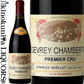 シャルル ノエラ / ジュヴレ シャンベルタン プルミエ クリュ [2004] 赤ワイン フルボディ 750ml / フランス ブルゴーニュ コート ド ニュイ A.O.C. ジュヴレ シャンベルタン プルミエ クリュ CHARLES NOELLAT GEVREY CHAMBERTIN 1ER CRU (CELLIER DES URSULINES)