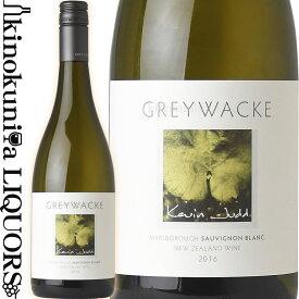 グレイワッキ ソーヴィニョン ブラン [2016] 白ワイン 辛口 750ml / ニュージーランド マールボーロ ワイラウ ヴァレー GREYWACKE SAUVIGNON BLANC ベイで創業からチーフ ワイン メーカーとして勤めた男がつくる