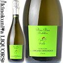 チェーロ エ テッラ / ビオ ビオ バブルス(スプマンテ)エクストラ ドライ [NV] 白 スパークリングワイン 辛口 750ml / イタリア ヴェネト VINO SPUMANTE EXTRA DRY CIELO E TERRA BIO BIO BUBBLES(SPUMANTE)EXTRA DRY オーガニック【あす楽】
