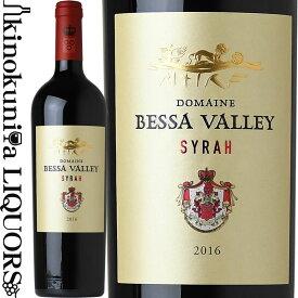 シラー バイ エニーラ [2016] 赤ワイン フルボディ 750ml / ブルガリア パザルジク P.G.I. THARACIAN LOWLANDS BESSA VALLEY WINERY SYRAH BY ENIRA ベッサ ヴァレー ワイナリー