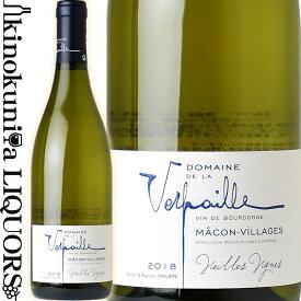 ドメーヌ ド ラ ヴェルパイユ / マコン ヴィラージュ ヴィエイユ ヴィーニュ [2018] 白ワイン 辛口 750ml / フランス ブルゴーニュ マコネー AOC MACON-VILLAGES DOMAINE DE LA VERPAILLE MACON-VILLAGES VIEILLES VIGNES ビオロジック オーガニックワイン