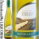 モーゼルランド リースリング カビネット [2018] 白ワイン 甘口 750ml / ドイツ モーゼル Kabinett (Pradikatswein) QbA Moselland Riesling Kabinett (2005) ワイン王国 43号 ベスト バイ ワイン 5つ星
