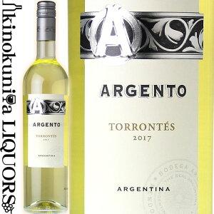 【セール】アルジェント / トロンテス [2017][2019] 白ワイン 辛口 750ml / アルゼンチン ヴァレー サルタ Argento Torrontes