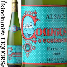 レオン ベイエ / キュヴェ デ コント デギスハイム リースリング [2011] 白ワイン 辛口 750ml / フランス アルザス オーラン県 エギスハイム フェルシングベルグ AOC Alsace Leon Beyer Cuvee des Comtes d Eguisheim Riesling (2008) パーカー ポイント 91ポイント