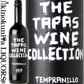 ザ タパス コレクション テンプラニーリョ [2018] 赤ワイン フルボディ 750ml / スペイン ムルシア DOバレンシア The Tapas Wine Collection