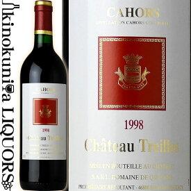 【残りわずか】シャトー トレイユ [1998] 赤ワイン ミディアムボディ 750ml / フランス 南西地方 AOC カオール Chateau Treilles