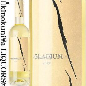 グラディウム アイレン ホーヴェン [2018][2019] 白ワイン 辛口 750ml / スペイン カスティーリャ ラ マンチャ DOラマンチャ ボデガス カンポス レアレス GLADIUM AIREN JOVEN