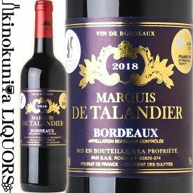 マルキ ド タランディエ [2019] 赤ワイン フルボディ 750ml / フランス MARQUIS DE TALANDIER ワインコンクールダブル金賞受賞